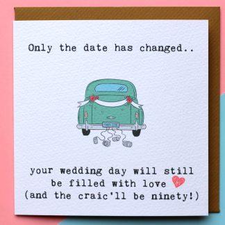 Lockdown Wedding Card